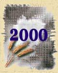 Выставки 2000 года