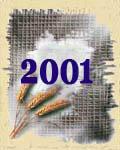 Выставки 2001 года
