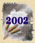 Выставки 2002 года