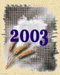 Выставки 2003 года