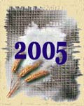 Выставки 2005 года