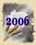 Выставки 2006 года