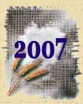Выставки 2007 года