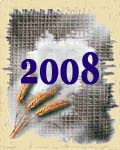 Выставки 2008 года