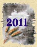 Выставки 2011 года