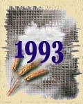 Выставки 1993 года