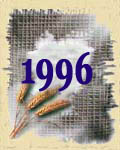 Выставки 1996 года