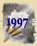 Выставки 1997 года