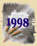 Выставки 1998 года