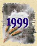 Выставки 1999 года